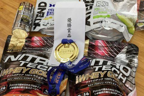 第13回関西柔術選手権に参加しました。
